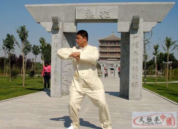 中国太极拳优秀人才—龚珂