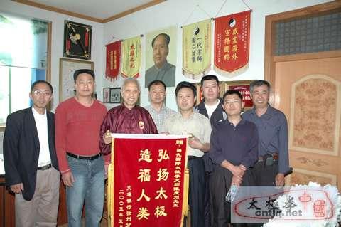 姜启健先生率弟子赴河南温县拜访陈庆州大师