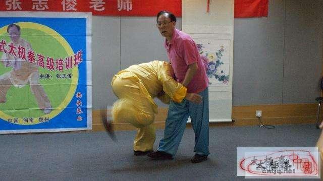 张志俊老师郑州高级培训班授课