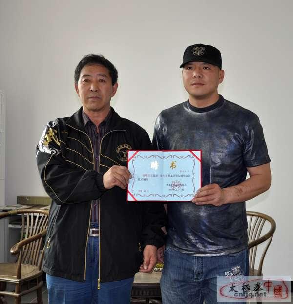 王战军被聘为黑龙江省太极拳协会技术顾问