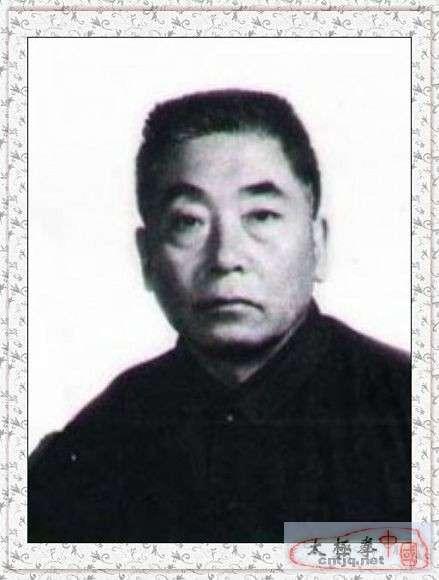 陈照奎与传统陈氏太极拳