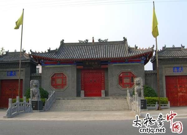 庆州武术院