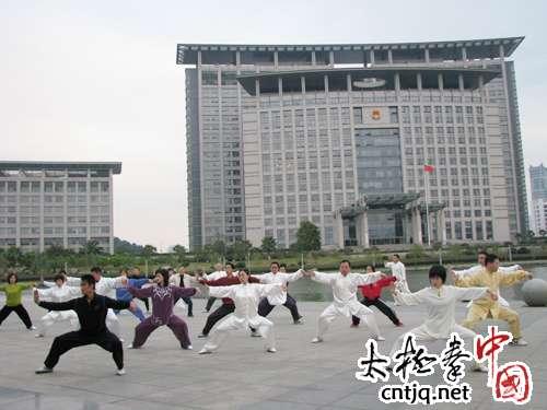 温州陈式太极拳养生会所