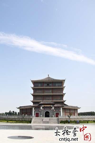 中华武术之旅:陈家沟太极产业