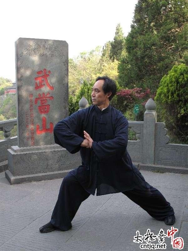 武式太极拳简史