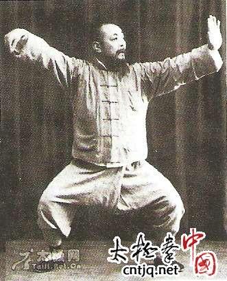 吴式太极拳在北方的发展(一)