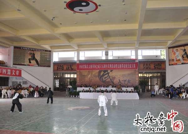 河南省陈氏太极拳协会成立五周年庆赛场掠影