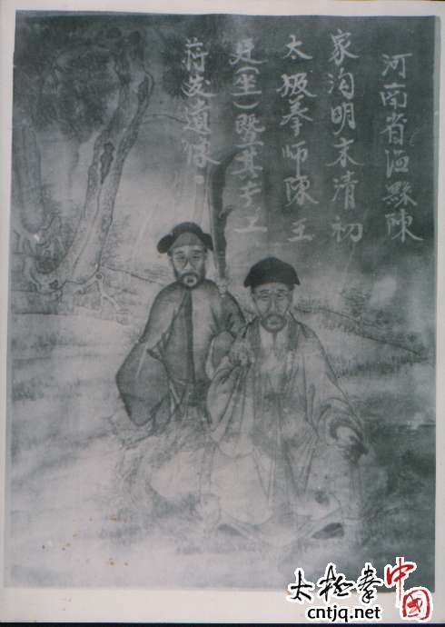 Chen Wang-Ting and Jiang Fa
