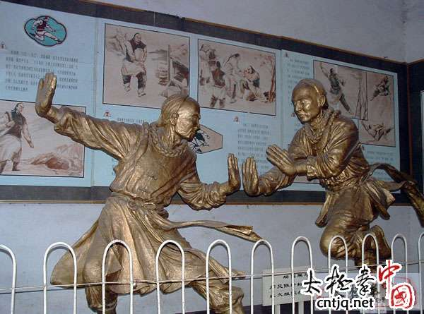The sculpture of taichi legend of Chenjiagou