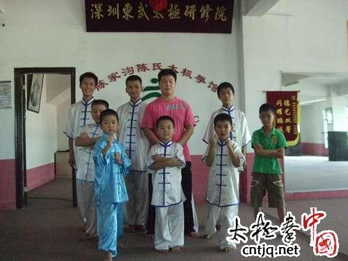 深圳东武太极研修院暑假少儿班结业