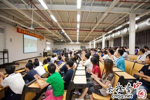 深圳富士康武术协会成立