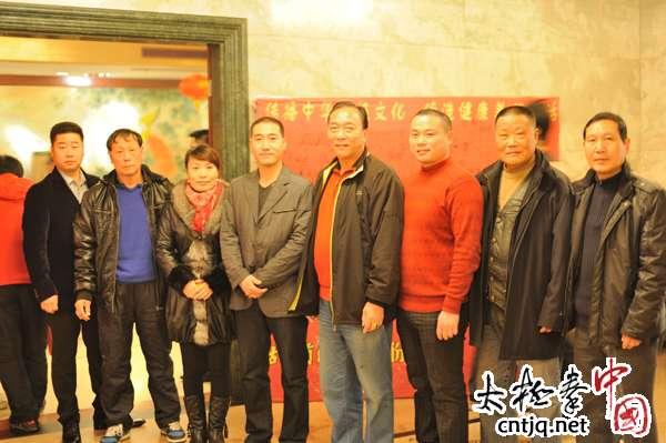 温州陈卫生太极拳馆举行年度分岁酒会