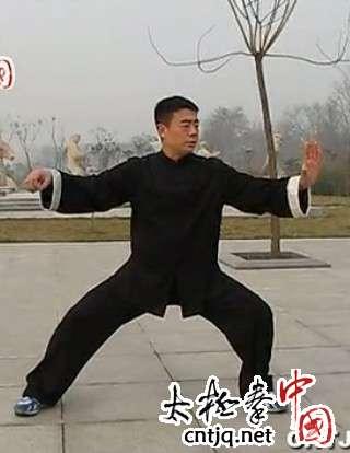 陈大冠讲解单鞭的练法