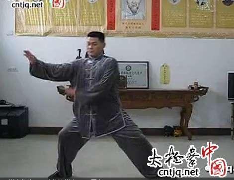 秦旭普:和式太极拳精要十八式