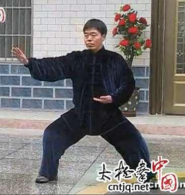 陈长军:陈式太极拳老架二路