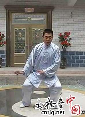 陈长流:太极拳的松