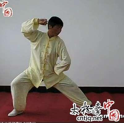 陈素英讲解撇身拳的练法
