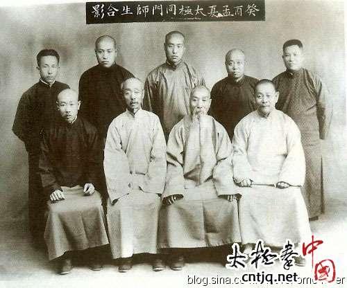 民国时期武林老照片