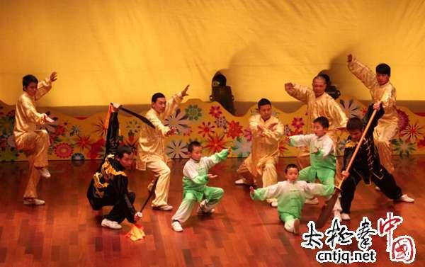温州市第十二届会员大会陈卫生太极拳馆展风采