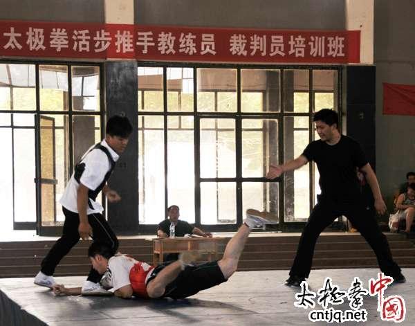 温县第十八届太极推手锦标赛赛场掠影