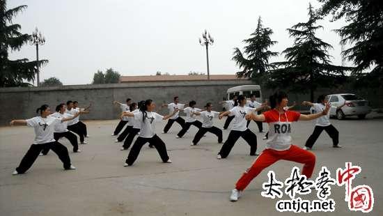 常子轩2012暑期太极拳培训招生公告