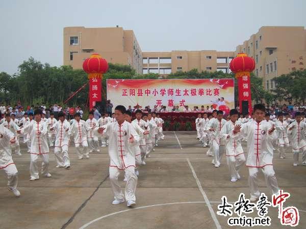 大春文武学校在县中小学太极拳比赛中获得佳绩
