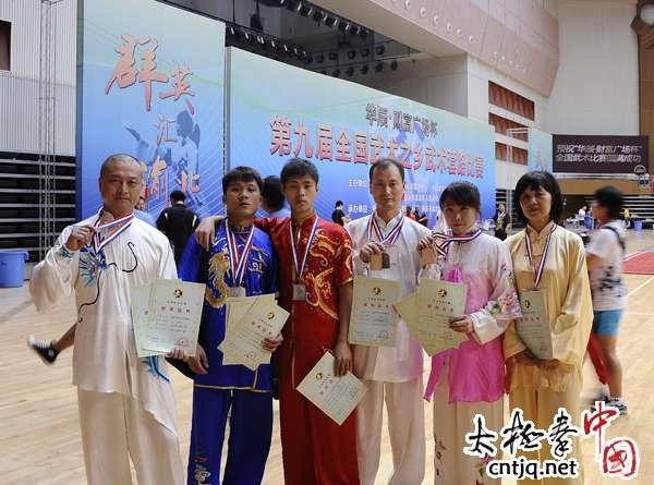 徐胜带队参加全国武术之乡比赛勇夺五金