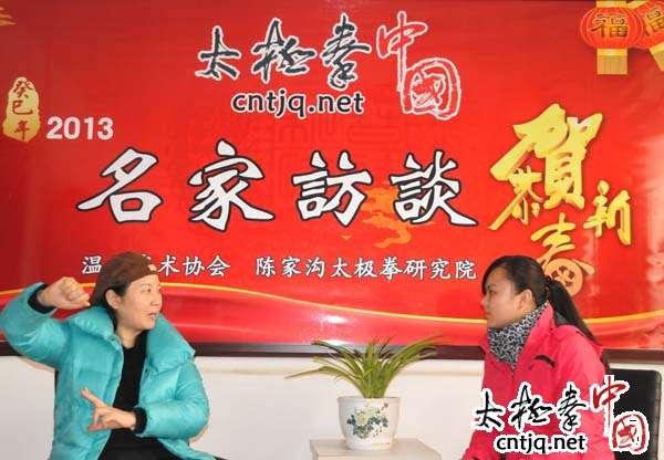 《名家访谈》:陈桂珍