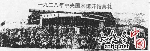 1936年武术首现奥运