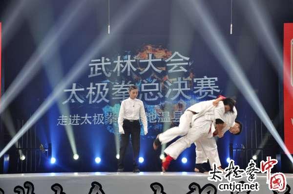 视频:武林大会总决赛16进8朱亚伦VS吴高科