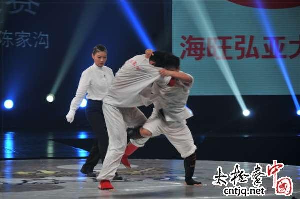 视频: 武林大会总决赛之四强赛 姜磊VS李鹏举