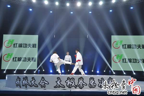 视频: 武林大会准四强挑战赛 姜磊VS赵业加