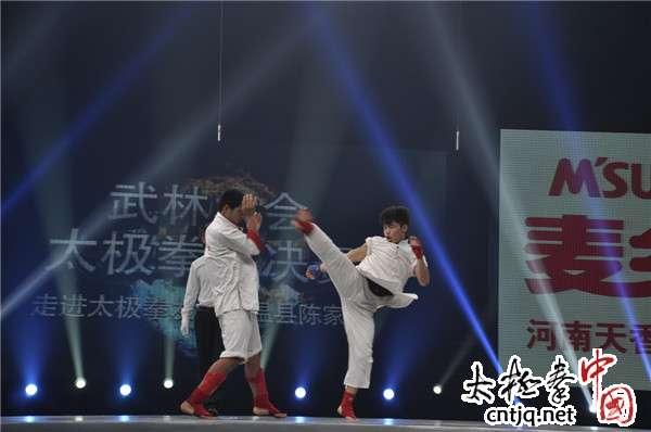 视频: 武林大会半决赛 韩飞龙VS张均杰