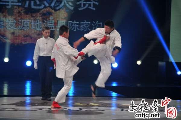 视频: 武林大会准四强挑战赛 许耀VS李鹏举