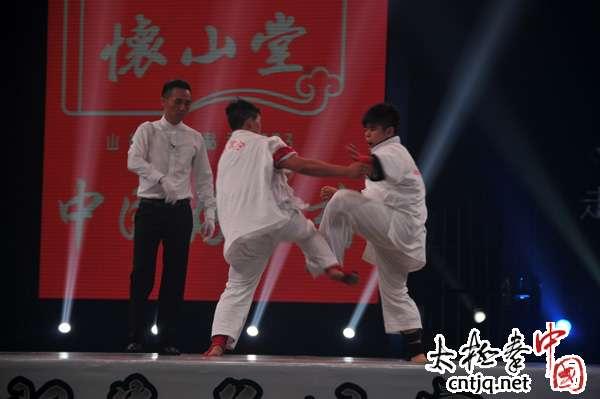 视频: 武林大会总决赛16进8许佳俊VS张浩楠