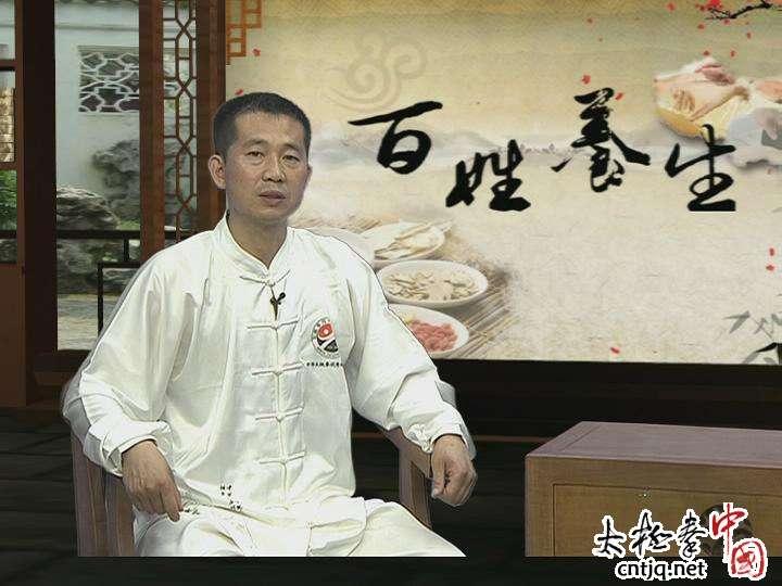 视频: 百姓养生 嘉宾—张永明 27期