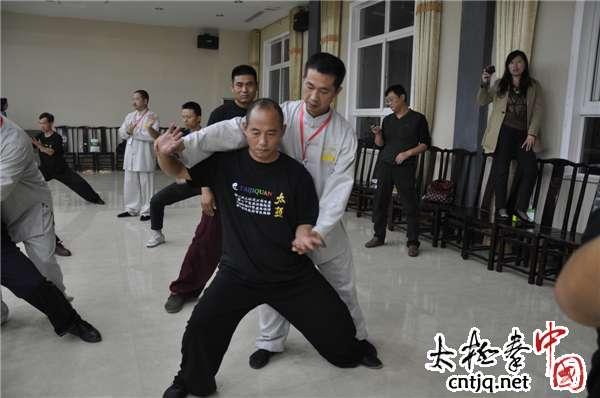 陈家沟太极拳<名家大讲堂>助教张永明风采