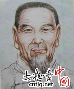 第五届中国•温县和式太极拳交流大赛规程
