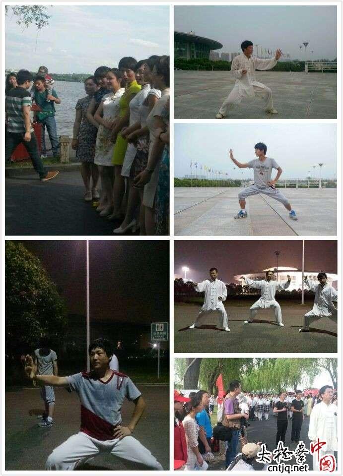 武汉汉风太极拳俱乐部