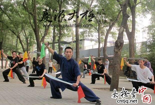 北京陈庆源太极拳培训中心跟班会员介绍及收费标准