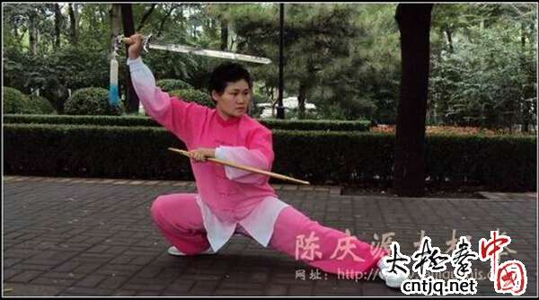 北京陈庆源太极拳培训中心教练—姬非彤