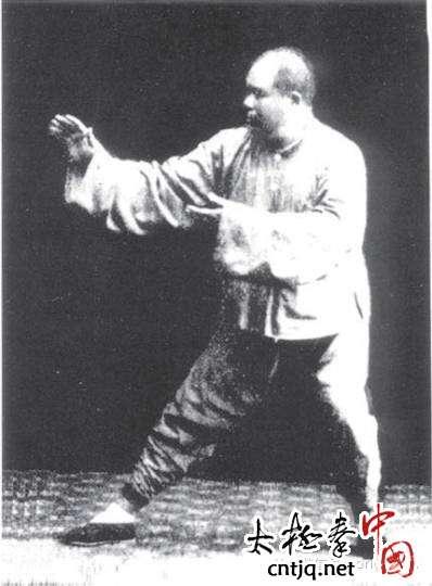 杨式太极拳的手眼身法步