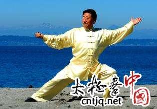 陈小旺:太极拳的一个运动体系和三种运动形式