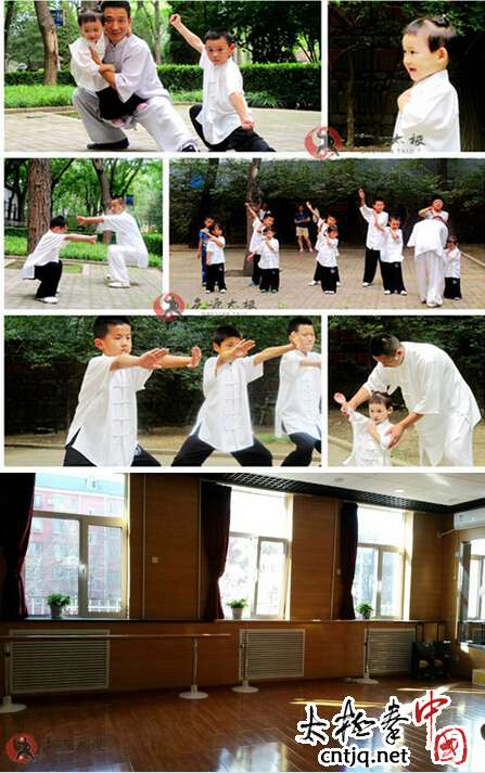 北京陈庆源太极拳培训中心2015暑假班开始报名啦