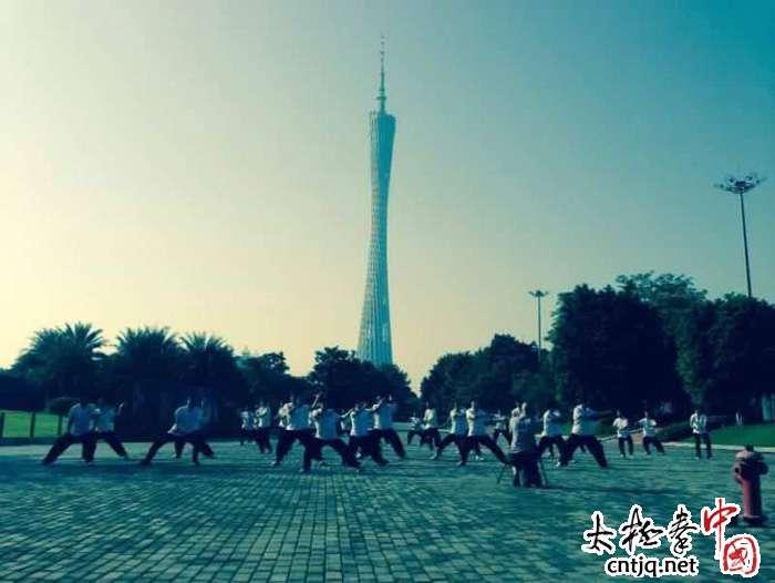 共享太极 共享健康  广州陈正雷太极会馆在行动