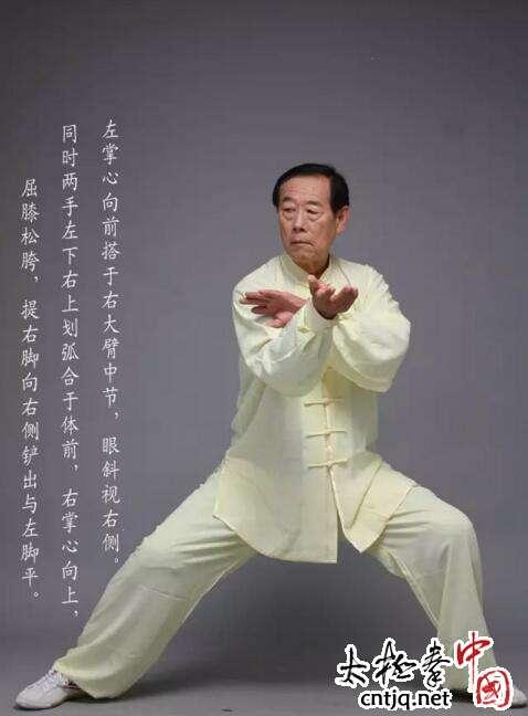 王西安拳法养生八式动作讲解(三)