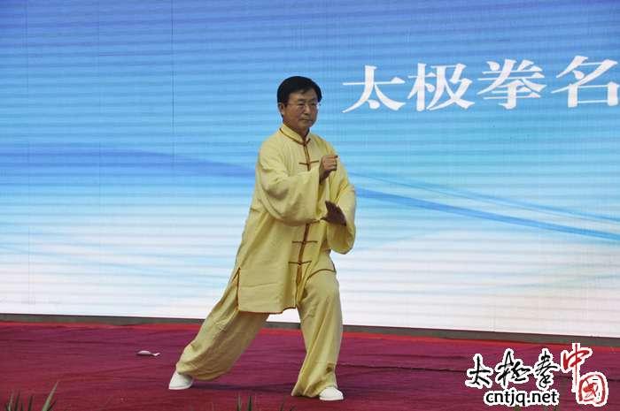 【视频】陈家沟太极文化旅游季 崔仲三大师精彩太极拳表演
