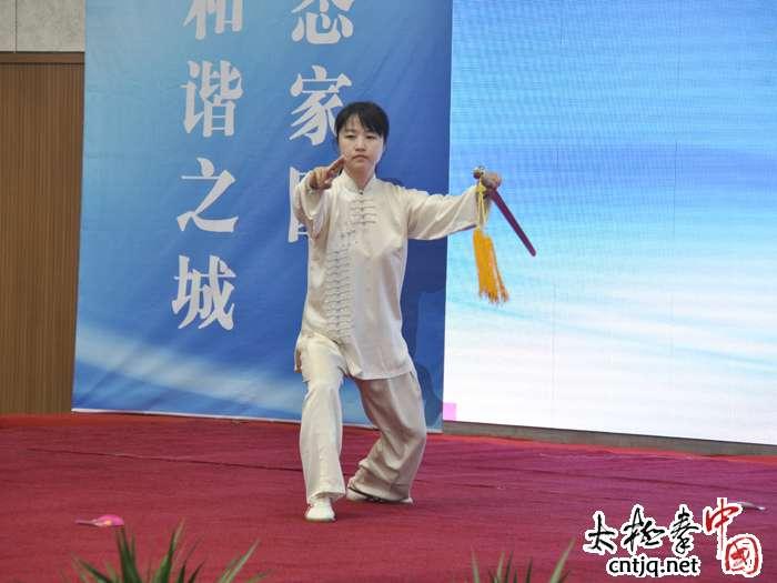 陈家沟太极文化体验季 傅清泉 邱慧芳太极刀、剑表演