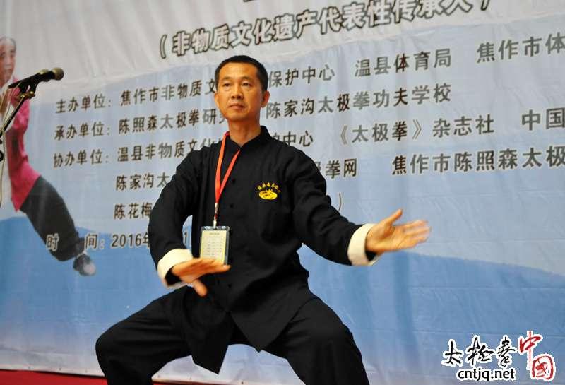 太极名家张永明担任第五届陈照森大师太极高级培训班助教