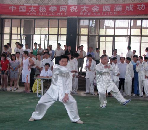 第二届赵堡和式太极拳交流大会套路比赛掠影